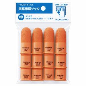 コクヨ メク-2B 事務用指サック 中 橙