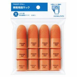 コクヨ メク-3B 事務用指サック 大 橙