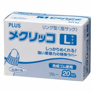 PLUS KM-403 メクリッコ L ブルー