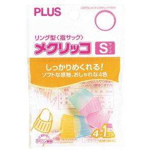 PLUS KM-301C メクリッコ S カラーミックス