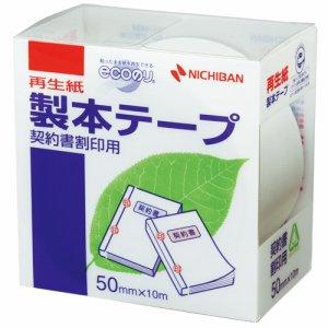 ニチバン BK-5034 製本テープ<再生紙>契約書割印用 50mm×10m 白