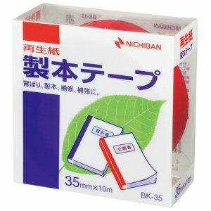 ニチバン BK-351 製本テープ<再生紙> 35mm×10m 赤