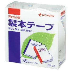 ニチバン BK-355 製本テープ<再生紙> 35mm×10m 白