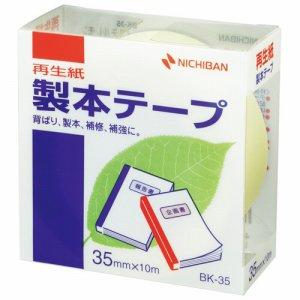 ニチバン BK-3530 製本テープ<再生紙> 35mm×10m パステルレモン
