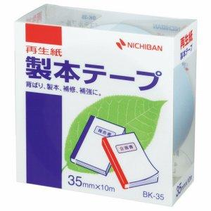 ニチバン BK-3532 製本テープ<再生紙> 35mm×10m パステルブルー
