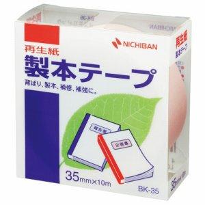 ニチバン BK-3533 製本テープ<再生紙> 35mm×10m パステルピンク
