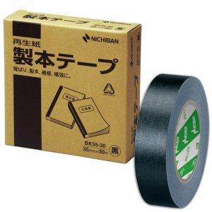 ニチバン BK35-306 製本テープ<再生紙> 35mm×30m 黒