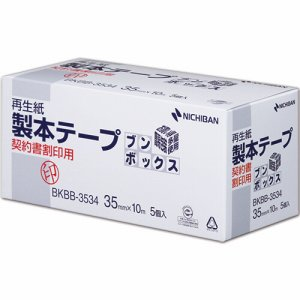 ニチバン BKBB-3534 製本テープ<再生紙>ブンボックス 契約書割印用 35mm×10m 白