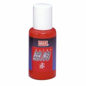 マックス SA-30アカ 瞬乾スタンプ台専用補充インク 30ML 赤