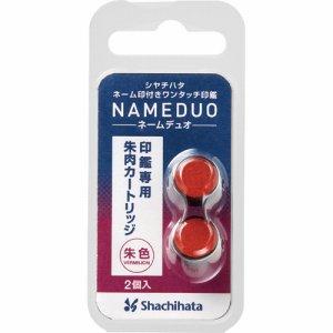 シャチハタ XL-D-RC ネームデュオ 印鑑専用朱肉カートリッジ