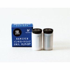 シャチハタ XLR-GPクロ Xスタンパー 補充インキカートリッジ 顔料系 ネームペン用 黒