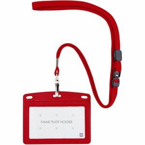 オープン N-123P-RD 吊下げ名札 レザー調 ヨコ名刺サイズ 赤