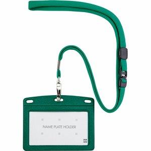 オープン N-123P-GN 吊下げ名札 レザー調 ヨコ名刺サイズ 緑