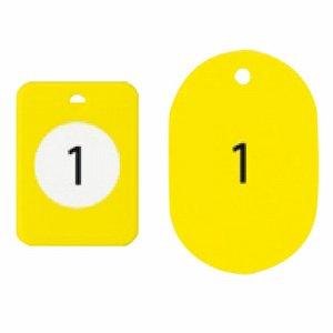 オープン BF-150-YE クロークチケット(1〜20) 黄