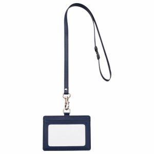 TPUN-B 合皮製ネームカードホルダー ヨコ型 ストラップ付 ブルー 汎用品