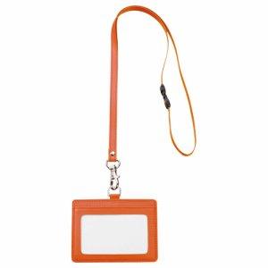 TPUN-OR 合皮製ネームカードホルダー ヨコ型 ストラップ付 オレンジ 汎用品