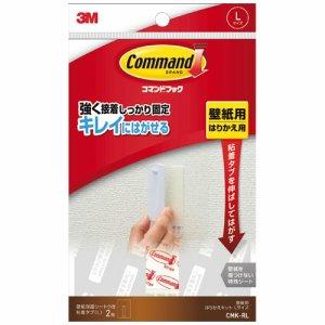 3M CMK-FH02 コマンドフック 壁紙用フォトフレーム(ひもタイプ) L フック1個+タブ1枚