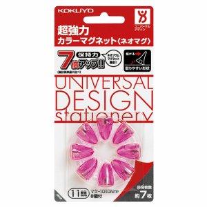 コクヨ マク-1010NTP 超強力カラーマグネット<ネオマグ> ピンタイプ φ11×16mm 透明ピンク