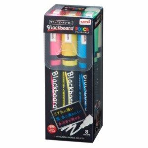 三菱鉛筆 PCE2005M8C ブラックボードポスカ 中字丸芯 8色各色1本