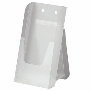 アスト 745928 組立式 EZパンフスタンド A4三つ折 半透明