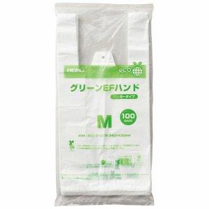 HEIKO #6901803 グリーンEFハンド ハンガータイプ 乳白 M #6901803