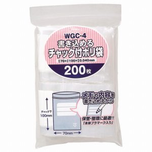 ジャパックス WGC-4 書き込めるチャック付ポリ袋 ヨコ70×タテ100×厚み0.04mm