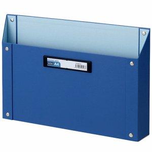TSMBA4-B マグネットボックス(貼り表紙) A4ヨコ型 青 汎用品