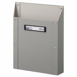 TSMBA4S-G マグネットボックス(貼り表紙) A4タテ型 グレー 汎用品