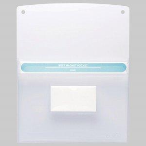 ソニック MP-5973-W ソフトマグネットポケット A4 カードホルダー付