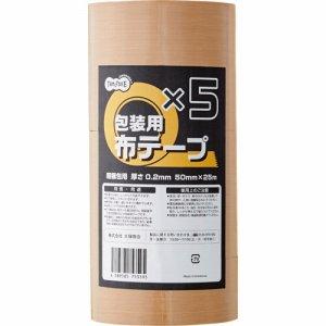 TGK-MK50X5 包装用布テープ 無包装タイプ 50mm×25M 1パック=5巻 汎用品