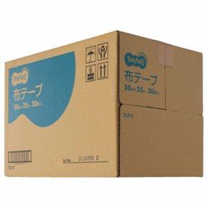 TSJT-2 布テープ 重梱包用 50mm×25M 1セット(30巻) 汎用品