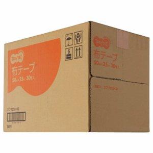TSET-1 布テープ 中梱包用 50mm×25M 1セット(30巻) 汎用品