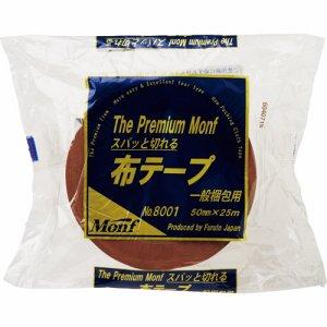 古藤工業 NO8001-50X25 梱包用布テープ プレミアムモンフ 50mm×25M 黄土