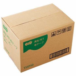 TSSP50 再生PET布テープ 50mm×25M 1セット(30巻) 汎用品