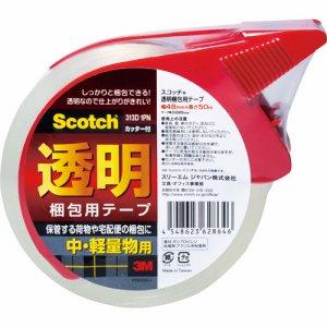 3M 313D 1P スコッチ 透明梱包用テープ 中・軽量物用 48mm×50m カッター付