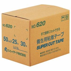 リンレイ 620 養生テープ 50mm×25m