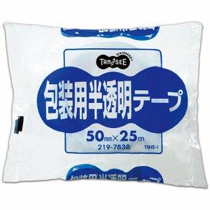TSHS-1 包装用半透明テープ 50mm×25M 1セット(30巻) 汎用品