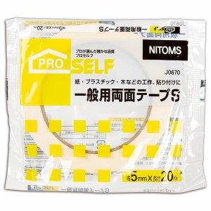 ニトムズ J0670 一般両面テープS 5mm×20m