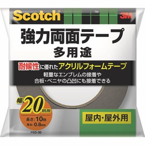 3M PSD-20 スコッチ 強力両面テープ 多用途(凸凹面) 20mm×10m