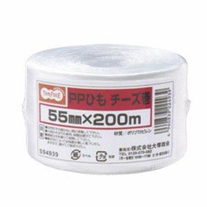 S94939 PPひも チーズ巻 55mm×200m 1巻 汎用品