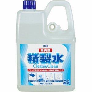 古河薬品工業 02-101 KYK 高純度精製水 クリーン&クリーン 2L /本