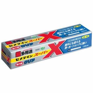セメダイン AX-041 スーパーX超多用途 クリア 135ml