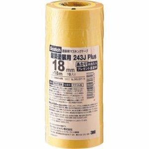 3M 243JDIY-18 スコッチ マスキングテープ 243J 塗装用 18mm×18M