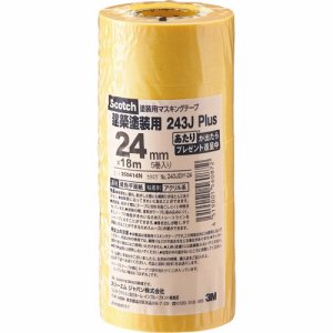 3M 243JDIY-24 スコッチ マスキングテープ 243J 塗装用 24mm×18M