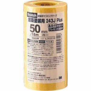 3M 243JDIY-50 スコッチ マスキングテープ 243J 塗装用 50mm×18M