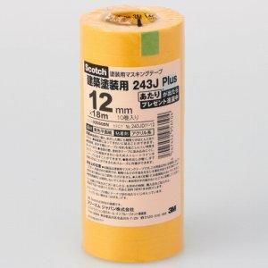 3M 243JDIY-12 スコッチ 243Jマスキングテープ 12mm×18M