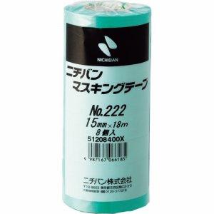 ニチバン 222H-15 マスキングテープ 15mm×18M