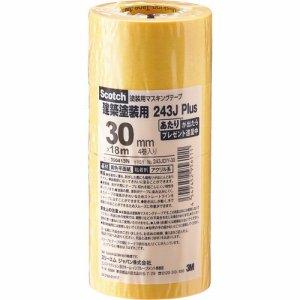 3M 243JDIY-30 スコッチ マスキングテープ 243J 塗装用 30mm×18M