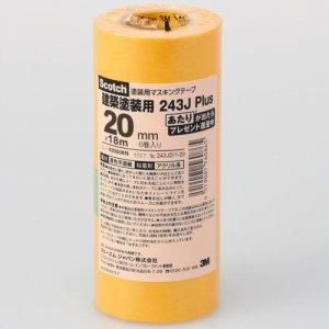 3M 243JDIY-20 スコッチ 243Jマスキングテープ 20mm×18M