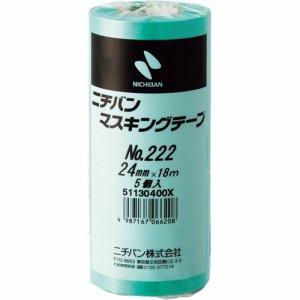 ニチバン 222H-24 マスキングテープ 24mm×18M